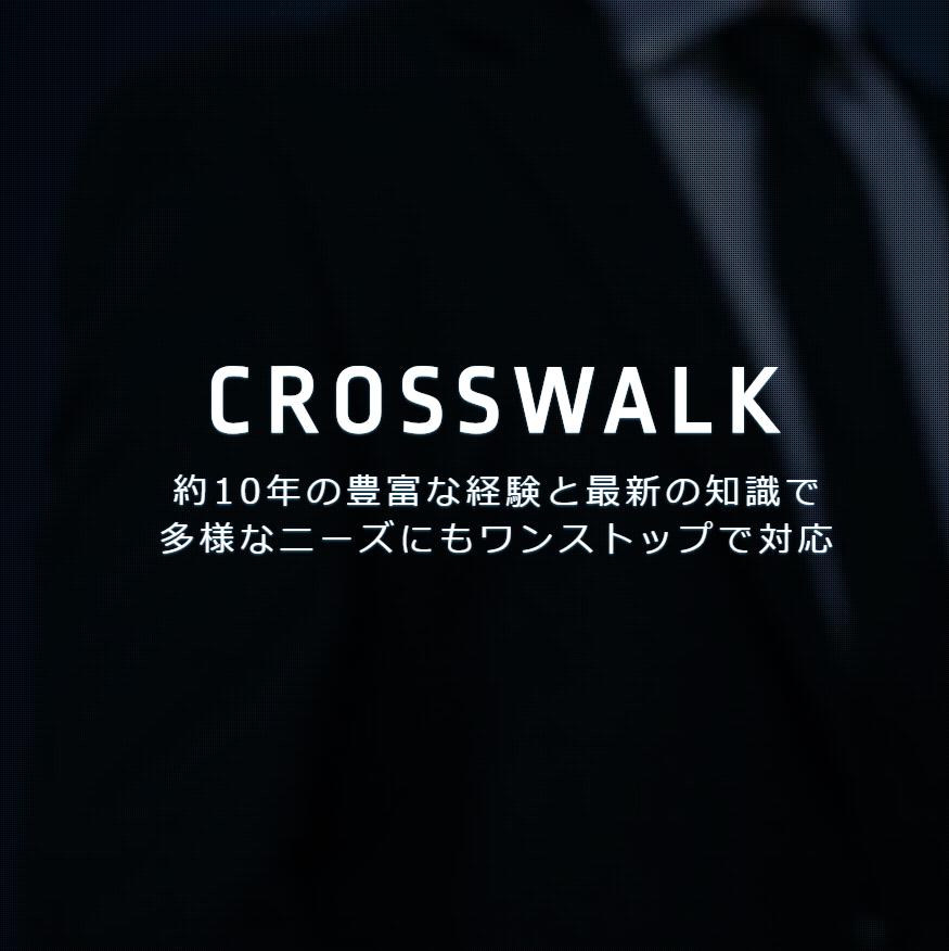 株式会社クロスウォーク|大阪平野町